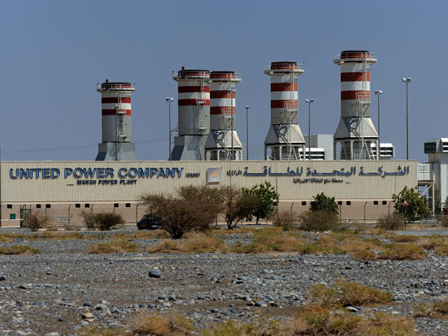United Power Company (Manah IPP), Oman