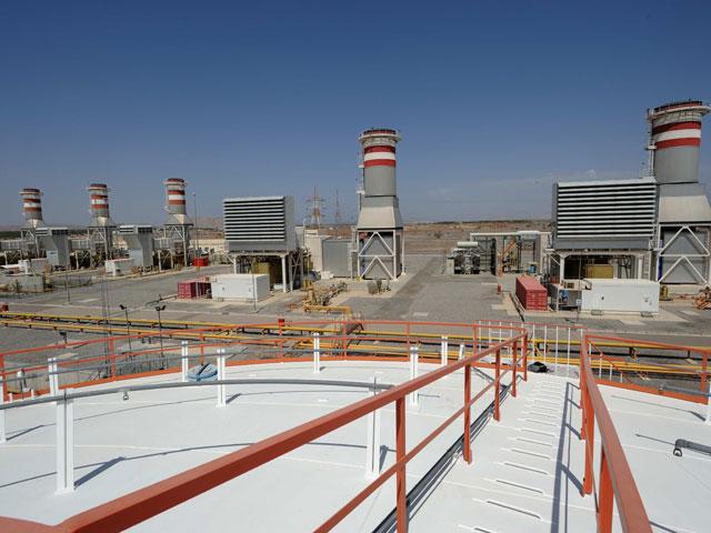 United Power Company (Manah IPP), Oman   MENA Infrastructure